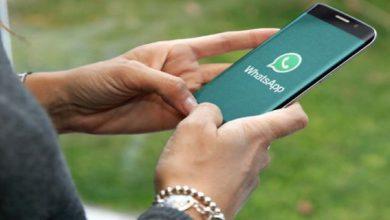 Photo of Ahora podes programar los mensajes en Whatsapp