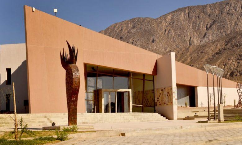 Photo of Anchipurac reabre sus puertas al público