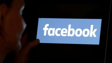 Photo of Facebook, Amazon y Apple, entre otros gigantes tecno, investigados en Estados Unidos por monopolio