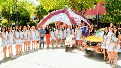 Photo of Un auto y una moto serán los premios para las embajadoras del Sol