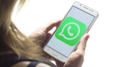 Photo of ¿Como programar la eliminación de los mensajes enviados en whatsapp?