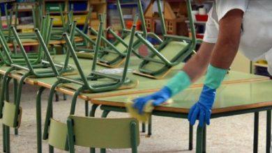 Photo of Educación refuerza las medidas de prevención con la entrega de kits de limpieza a establecimientos educativos