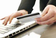 Photo of Banco San Juan solicita realizar operaciones por la vía digital