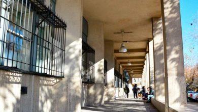Photo of La Corte adhirió a la iniciativa de Uñac