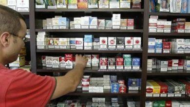 Photo of El Gobierno analiza habilitar la reapertura de las fábricas de cigarrillos