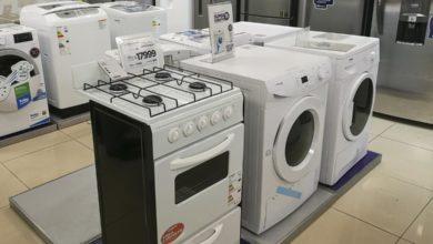 Photo of AHORA 12:  estos son los productos y servicios que pueden comprarse