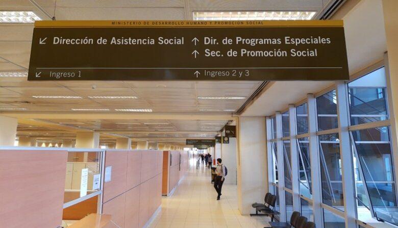 Photo of Desarrollo Humano habilitó el trámite de subsidio de Docente Auxiliar Integradora