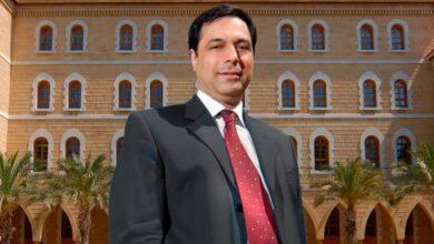 Photo of Renunció el primer ministro de Líbano y acusa a la «elite del país» de boicotearlo