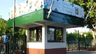 Photo of El Palomar reabrirá sus puertas