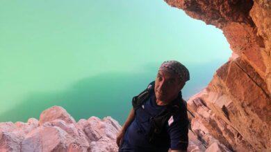 Photo of Buscan a un montañista que desapareció en el cerro La Sal